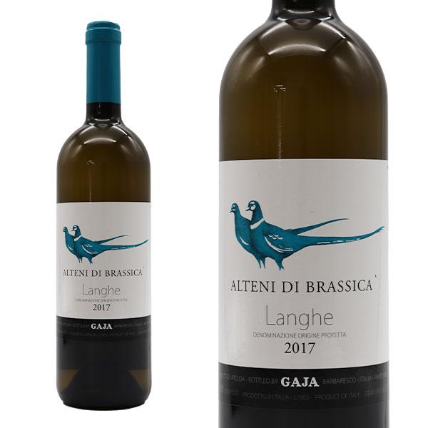 ガヤ アルテニ ディ ブラッシカ ランゲ ソーヴィニヨン ブラン 2017年 アンジェロ ガイア元詰 750ml イタリア 白ワイン