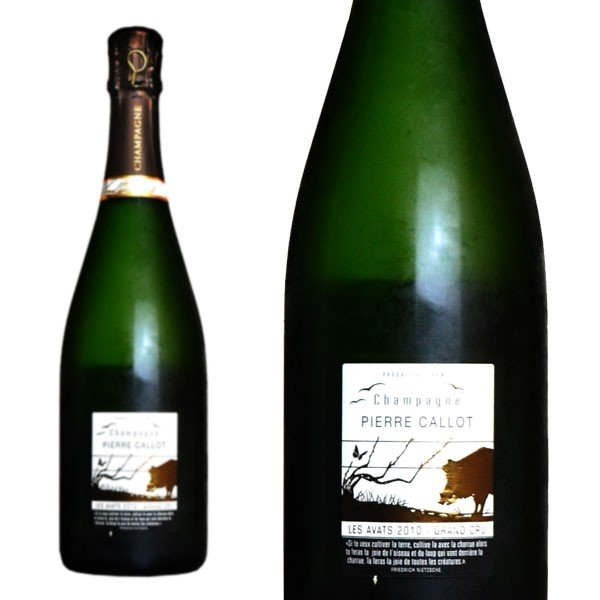 フジオカシ ピエール カロ シャンパーニュ グラン クリュ ミレジム 2011年 蔵出し品 ヴィーニュ アンシエンヌ 正規品 750ml シャンパン, ユザマチ b29c27c2