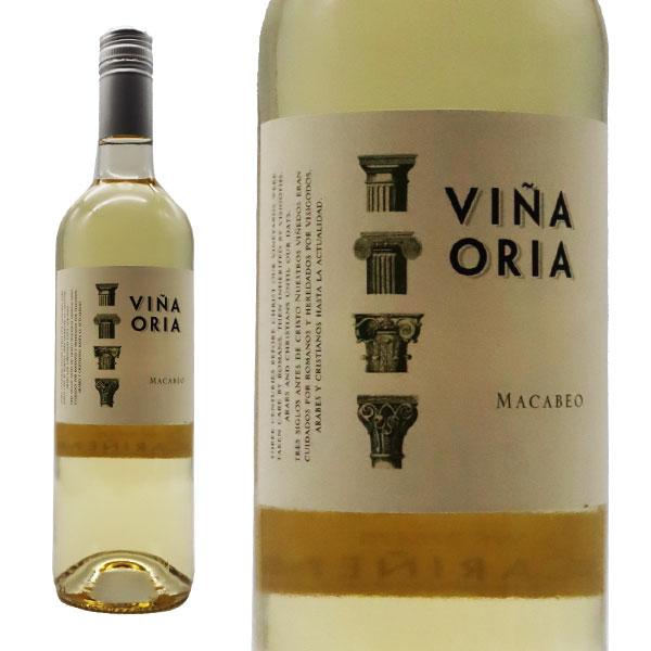 ヴィーニャ 激安価格と即納で通信販売 オリア マカベオ 4年保証 ブランコ 2019年 コヴィンカ S.コープ スペイン 白ワイン 500円均一ワイン