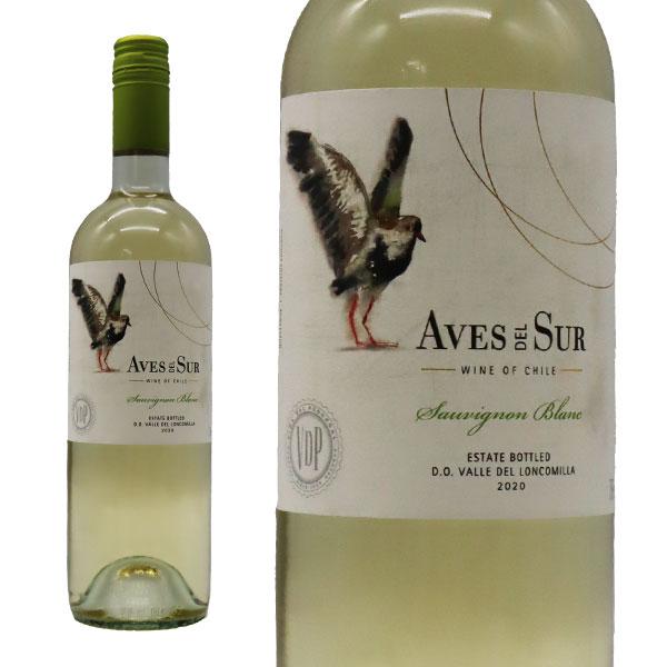 白ワイン デル・スール ソーヴィニヨン・ブラン 2020年 ヴィカール社 500円均一ワイン