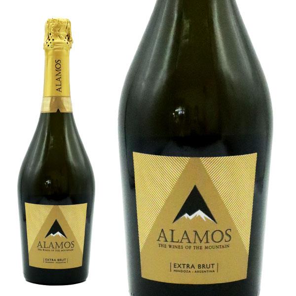 カテナ アラモス 5☆好評 エキストラ 2020A W新作送料無料 ブリュット 白 スパークリングワイン アルゼンチン 750ml