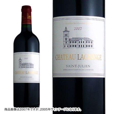 シャトー・ラグランジュ 2005年 メドック格付第3級 750ml (フランス ボルドー サンジュリアン 赤ワイン)