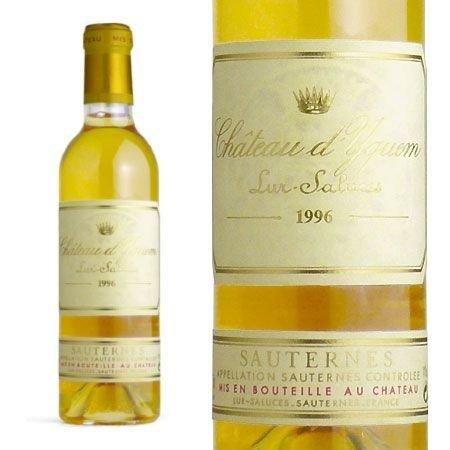 シャトー・ディケム 1996年 ソーテルヌ格付特別第1級 ハーフサイズ 375ml (フランス ボルドー 白ワイン)
