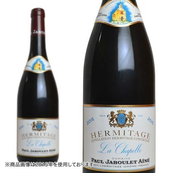 エルミタージュ ラ・シャペル 2016年 ポール・ジャブレ・エネ 750ml (フランス ローヌ 赤ワイン)