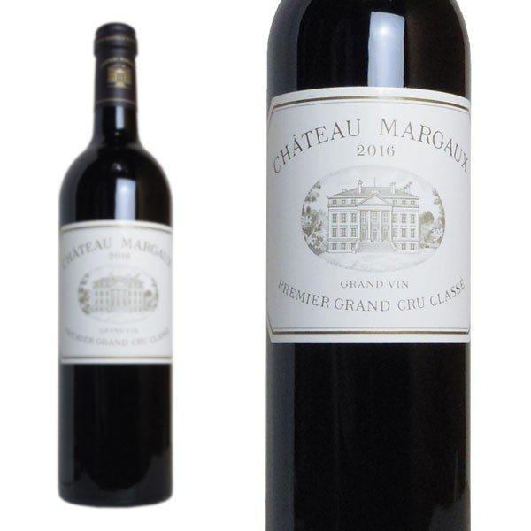シャトー・マルゴー 2016年 メドック格付第1級 750ml (フランス ボルドー マルゴー 赤ワイン)