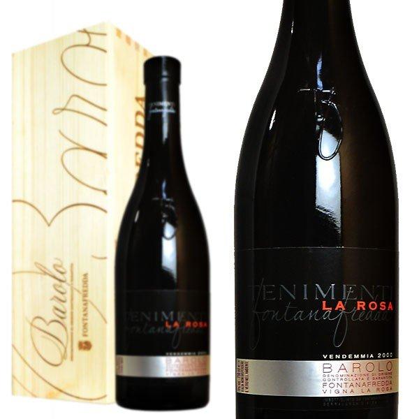 バローロ ヴィーニャ・ラ・ローザ 2000年 フォンタナフレッダ社 木箱入り 正規 750ml (イタリア ピエモンテ 赤ワイン)
