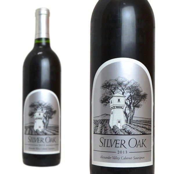 シルヴァーオーク アレクサンダー・ヴァレー カベルネ・ソーヴィニヨン 2014年 シルヴァー・オーク・セラーズ 正規 750ml (アメリカ カリフォルニア 赤ワイン)