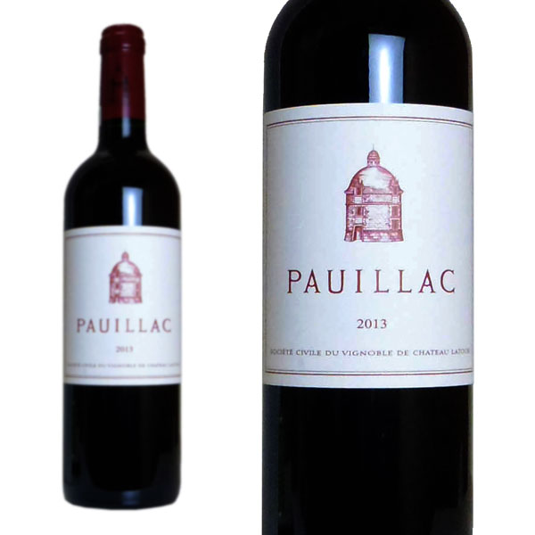 ポイヤック・ド・ラトゥール 2013年 シャトー・ラトゥール 750ml (フランス ボルドー ポイヤック 赤ワイン)