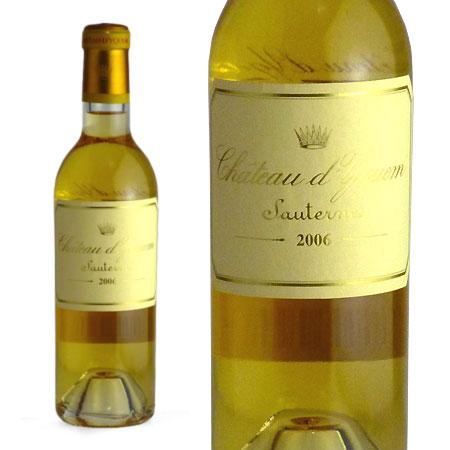 シャトー・ディケム 2006年 ハーフ ソーテルヌ格付特別第1級 ルイ・ヴィトン・モエ・ヘネシー・グループ 375ml (フランス ボルドー 白ワイン)