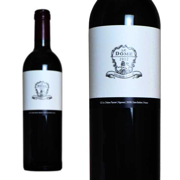 ル・ドーム 2012年 AOCサンテミリオン グラン・クリュ 750ml (フランス ボルドー 赤ワイン)