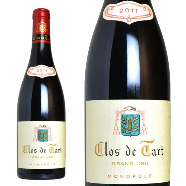 【送料無料】クロ・ド・タール グラン・クリュ モノポール 2011年 ドメーヌ・クロ・ド・タール(モメサン家) 750ml (フランス ブルゴーニュ 赤ワイン)