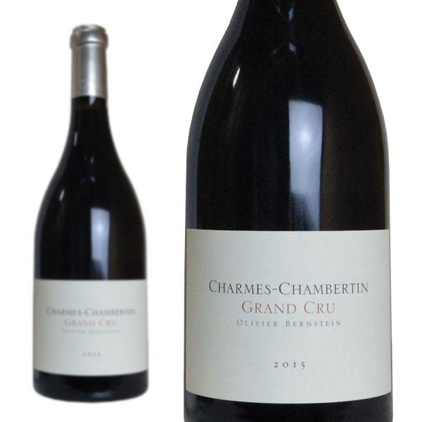 シャルム・シャンベルタン グラン・クリュ 2015年 オリヴィエ・バーンスタイン 750ml 正規 (フランス ブルゴーニュ 赤ワイン)