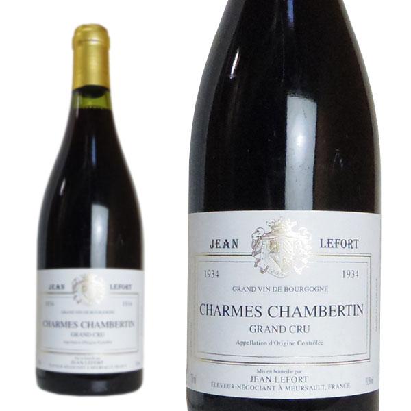 シャルム・シャンベルタン グラン・クリュ 1934年 ジャン・ルフォール モワラール社 750ml (フランス ブルゴーニュ 赤ワイン)