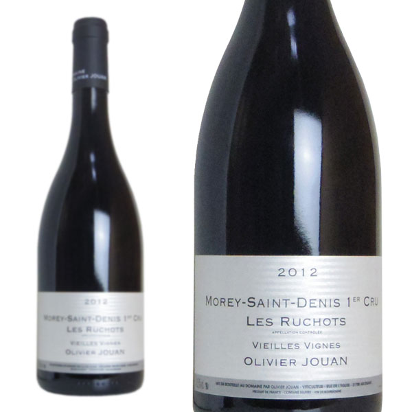 モレ・サン・ドニ プルミエ・クリュ レ・リュショ ヴィエイユ・ヴィーニュ 2012年 ドメーヌ・オリヴィエ・ジュアン 750ml (フランス ブルゴーニュ 赤ワイン)