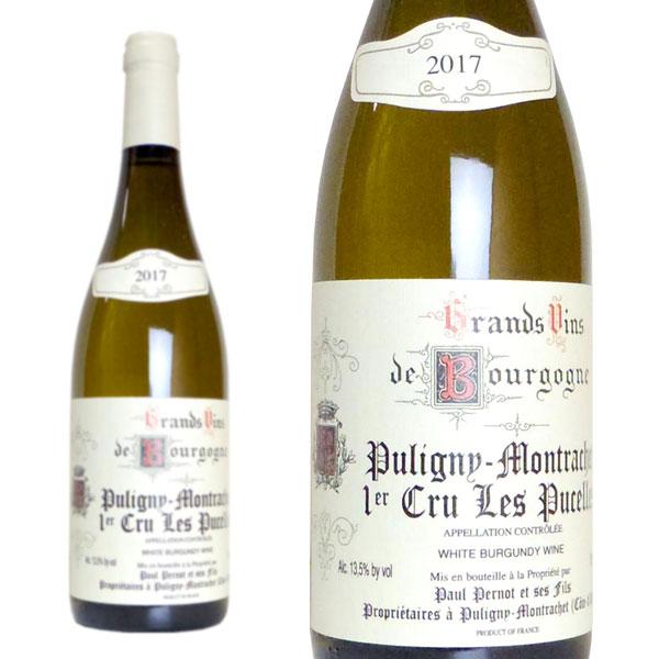 ピュリニー・モンラッシェ プルミエ・クリュ レ・ピュセル 2017年 ドメーヌ・ポール・ペルノ 750ml (フランス ブルゴーニュ 白ワイン)