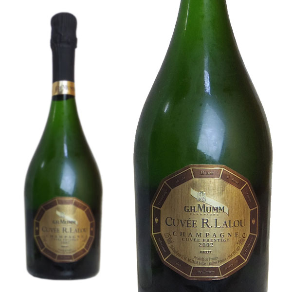 シャンパン マム キュヴェ・R・ラルー キュヴェ・プレステージ・ブリュット 2002年 750ml (フランス シャンパーニュ 白 箱なし)