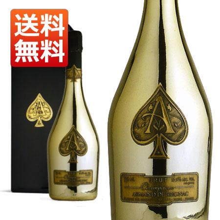 【送料無料】アルマン・ド・ブリニャック ブリュット ゴールド 箱入り 750ml (フランス シャンパーニュ シャンパン 白)