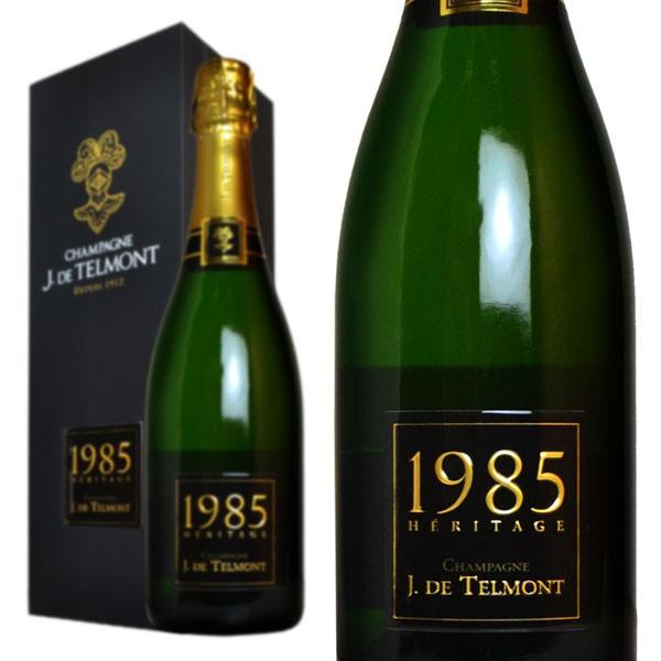 シャンパン ジ・ド・テルモン エリタージュ ブリュット ミレジム1985年 750ml 箱入り 正規 (フランス シャンパーニュ 白)