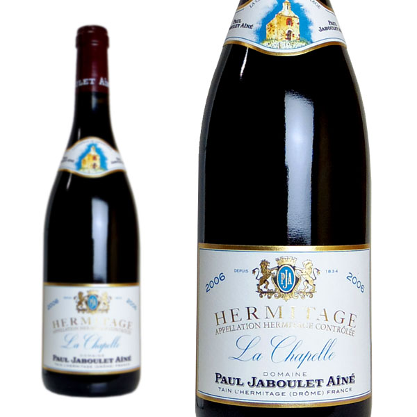 エルミタージュ ラ・シャペル 2006年 ポール・ジャブレ・エネ 750ml (フランス ローヌ 赤ワイン)