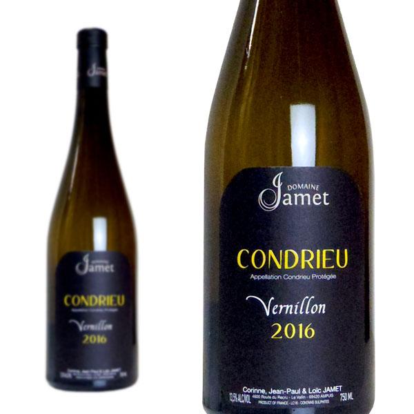 コンドリュー ヴェルニヨン 2016年 ドメーヌ・ジャメ 750ml (フランス ローヌ 白ワイン)