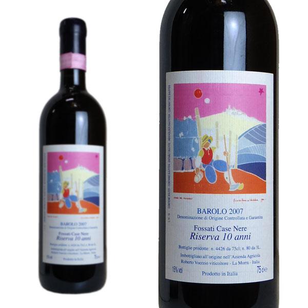 バローロ リゼルヴァ 10anni フォッサーティ・カーゼ・ネーレ 2007年 ロベルト・ヴォエルツィオ 750ml 正規 (イタリア 赤ワイン)