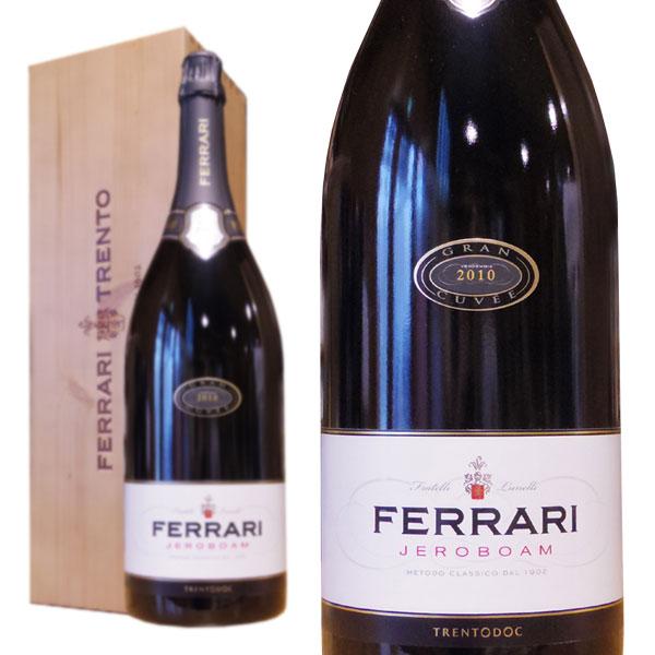 フェッラーリ ブリュット ダブルマグナムサイズ 3000ml 木箱入り 正規 (イタリア スパークリングワイン)