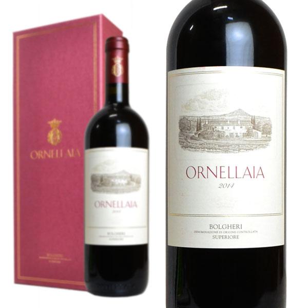 オルネッライア 2014年 テヌータ・デル・オルネッライア 750ml 箱入り 正規 (イタリア トスカーナ 赤ワイン)