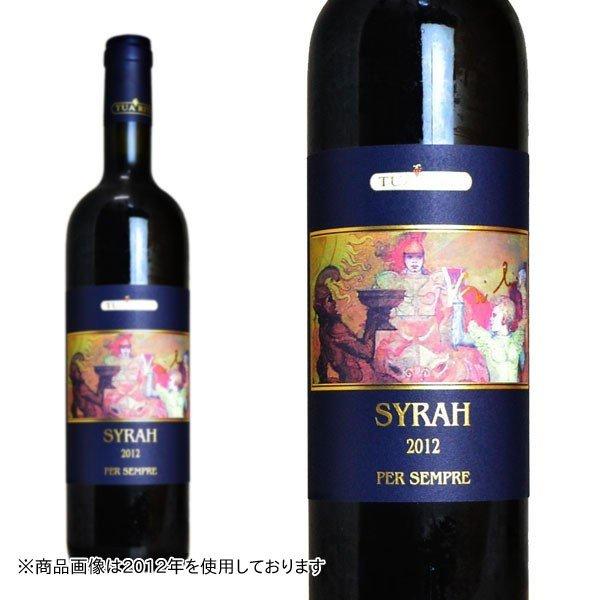 トゥア・リータ シラー ペル・センプレ 2016年 750ml (イタリア トスカーナ 赤ワイン)