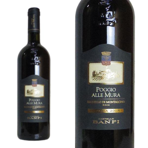 ブルネッロ・ディ・モンタルティーノ レゼルヴァ ポッジョ・アッレ・ムーラ 2008年 カステッロ・バンフィ 750ml 正規 (イタリア トスカーナ 赤ワイン)