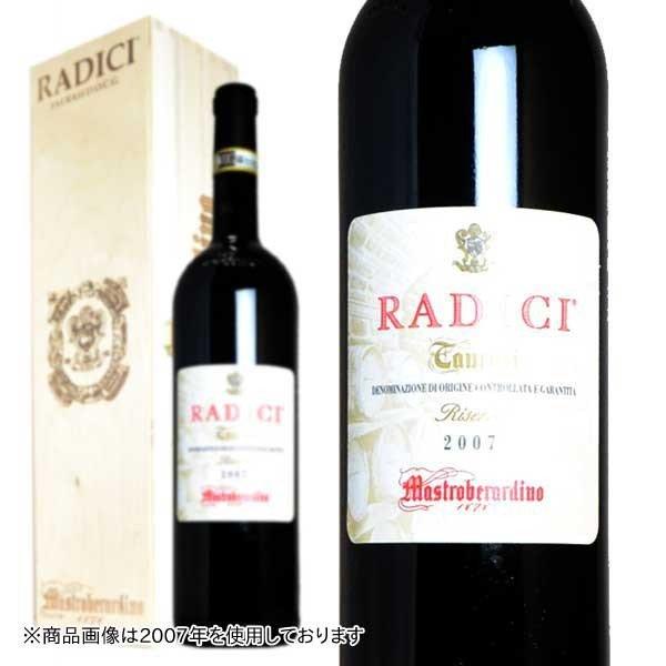 タウラージ ラディーチ レゼルヴァ 2011年 マストロヴェラルディーノ マグナム 木箱入り 1500ml (イタリア カンパーニャ 赤ワイン)