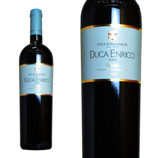 ドゥーカ・エンリコ 2003年 ドゥーカ・ディ・サラパルータ 750ml (イタリア シチリア 赤ワイン)