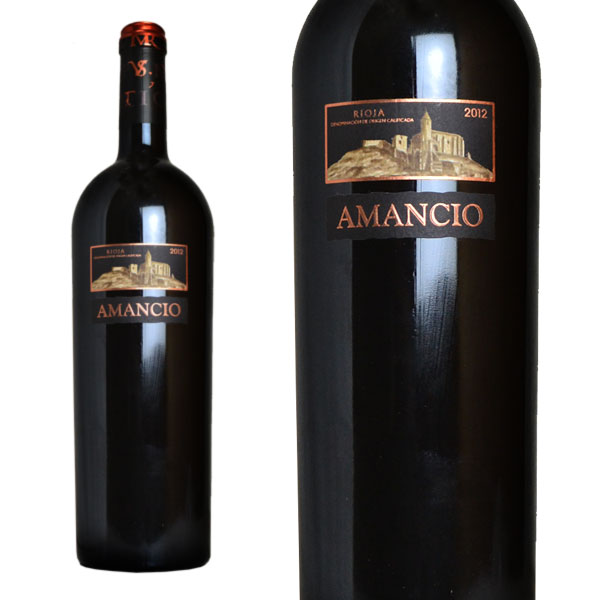 アマンシオ 2013年 シエラ・カンタブリア (エグレン家) 750ml (スペイン 赤ワイン)