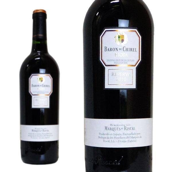 マルケス・デ・リスカル バロン・デ・チレル リセルバ 2010年 750ml (スペイン 赤ワイン)