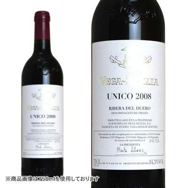 ヴェガ・シシリア ウニコ 2008年 ボデガス・イ・ヴィネドス・ヴェガ・シシリア マグナムサイズ 1500ml (スペイン 赤ワイン)