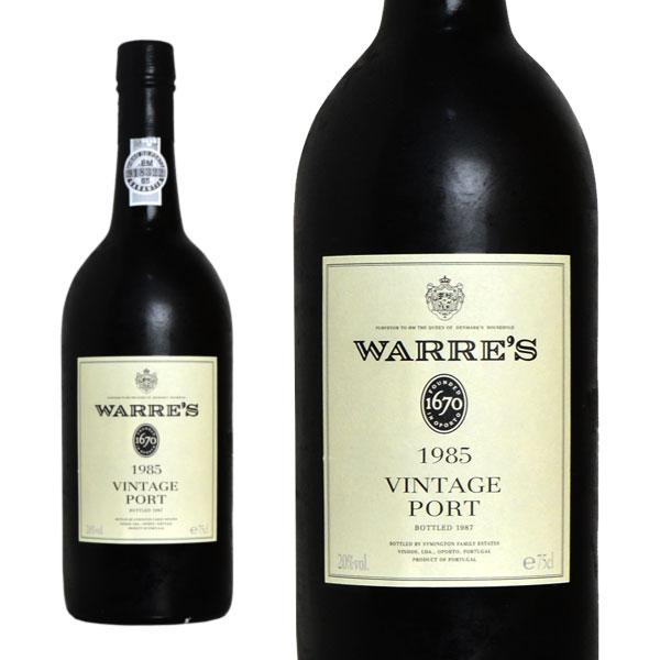 ワレ ヴィンテージ・ポート 1985年 750ml 正規 (ポルトガル 酒精強化ワイン)