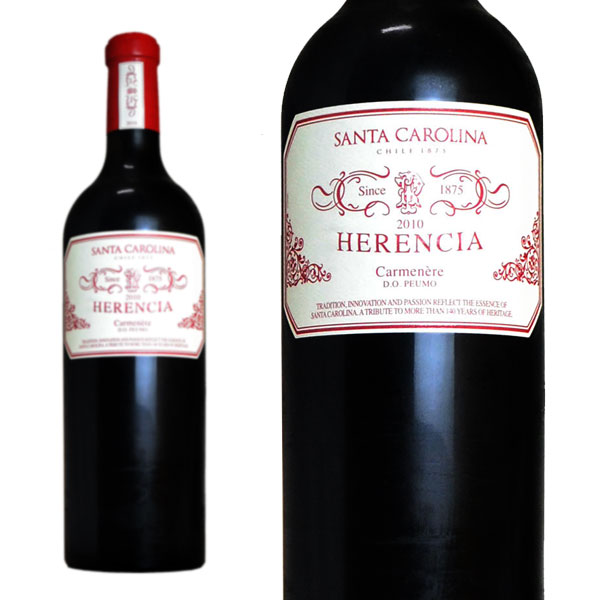 【送料無料】エレンシア 2010年 サンタ・カロリーナ 750ml 正規 (チリ 赤ワイン)
