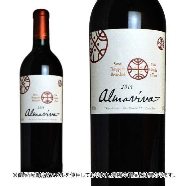 アルマヴィーヴァ 2016年 750ml (チリ 赤ワイン)