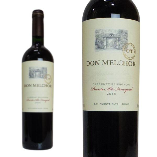 ドン メルチョー カベルネソーヴィニヨン 2016 コンチャ イ トロ チリ 赤ワイン ワイン 辛口 フルボディ 750ml