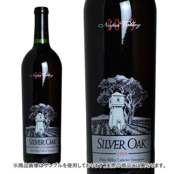 シルヴァーオーク ナパヴァレー カベルネ・ソーヴィニヨン 2013年 シルバーオークセラーズ 750ml (アメリカ 赤ワイン)