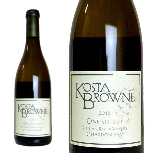 コスタ・ブラウン ワン・シックスティーン シャルドネ ロシアン・リヴァー・ヴァレー 2016年 750ml (アメリカ カリフォルニア 白ワイン)