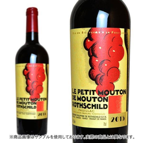 ル・プティ・ムートン・ド・ムートン・ロートシルト 2016年 750ml (フランス ボルドー ポイヤック 赤ワイン)