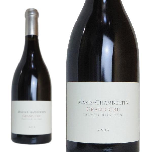 マジ・シャンベルタン グラン・クリュ 2015年 オリヴィエ・バーンスタイン 750ml 正規 (フランス ブルゴーニュ 赤ワイン)