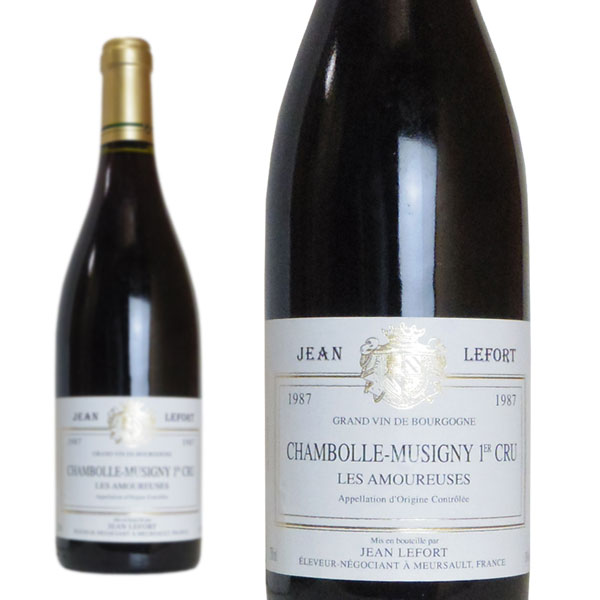 シャンボール・ミュジニー プルミエ・クリュ レ・ザムルーズ 1987年 ジャン・ルフォール 750ml (フランス ブルゴーニュ 赤ワイン)