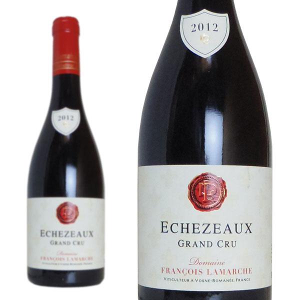 エシェゾー グラン・クリュ 2012年 ドメーヌ・フランソワ・ラマルシェ 750ml (フランス ブルゴーニュ 赤ワイン)