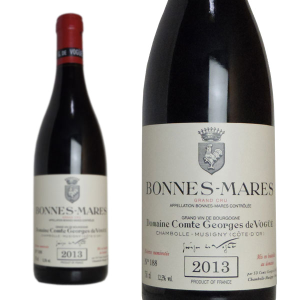 ボンヌ・マール グラン・クリュ 2013年 ドメーヌ・コント・ジョルジュ・ド・ヴォギュエ 750ml (フランス ブルゴーニュ 赤ワイン)