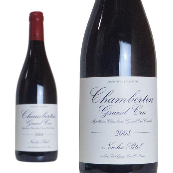 シャンベルタン グラン・クリュ 2008年 ニコラ・ポテル 750ml (フランス ブルゴーニュ 赤ワイン)