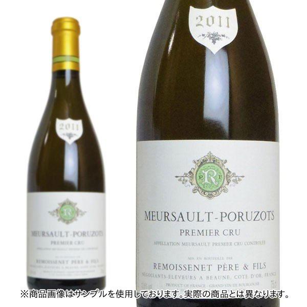 ムルソー プルミエ・クリュ ポリュゾ 2014年 ルモワスネ 750ml 正規 (フランス ブルゴーニュ 白ワイン)