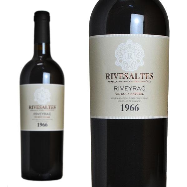 リヴザルト 1966年 リヴェイラック 750ml (フランス 赤ワイン)