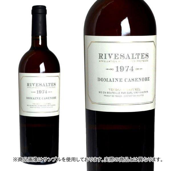 リヴザルト 1972年 ドメーヌ・カサノーブ 750ml (フランス ラングドックルーション 酒精強化ワイン 白ワイン)