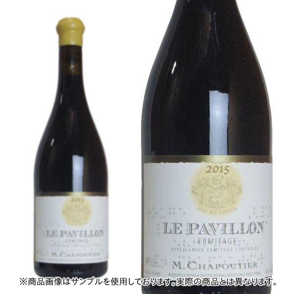 エルミタージュ ル・パヴィヨン ルージュ 2016年 M.シャプティエ 750ml 正規 (フランス ローヌ 赤ワイン)
